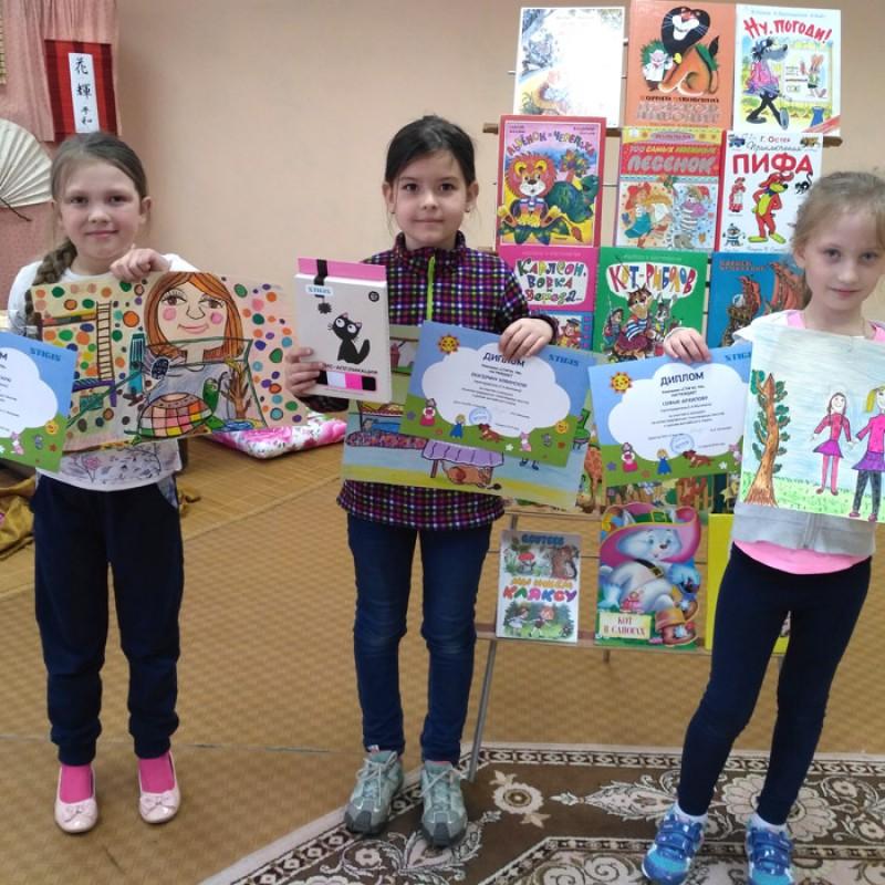 Участники конкурса по иллюстрированию стихов