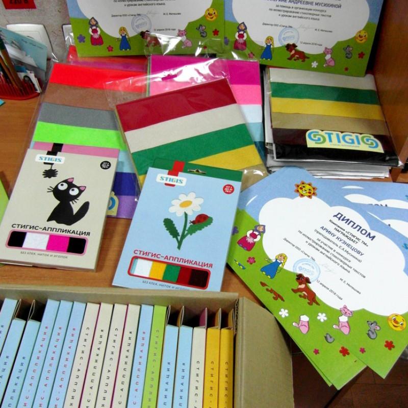 Дипломы и подарки учащимся ДШИ Дубна