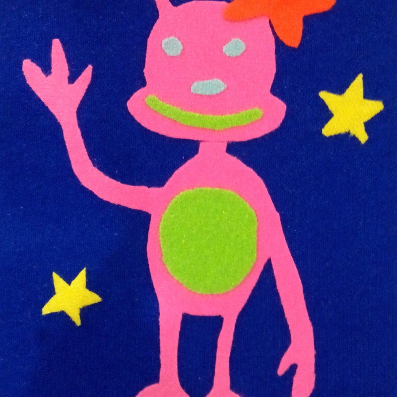 Стигис-инопланетянин привествует вас на Мультимире