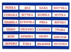 Стигисы «Сказки» Допнабор №5