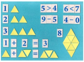 Мозаика математическая одноцветная