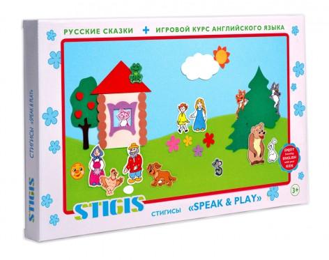 Английский для детей Speak & Play